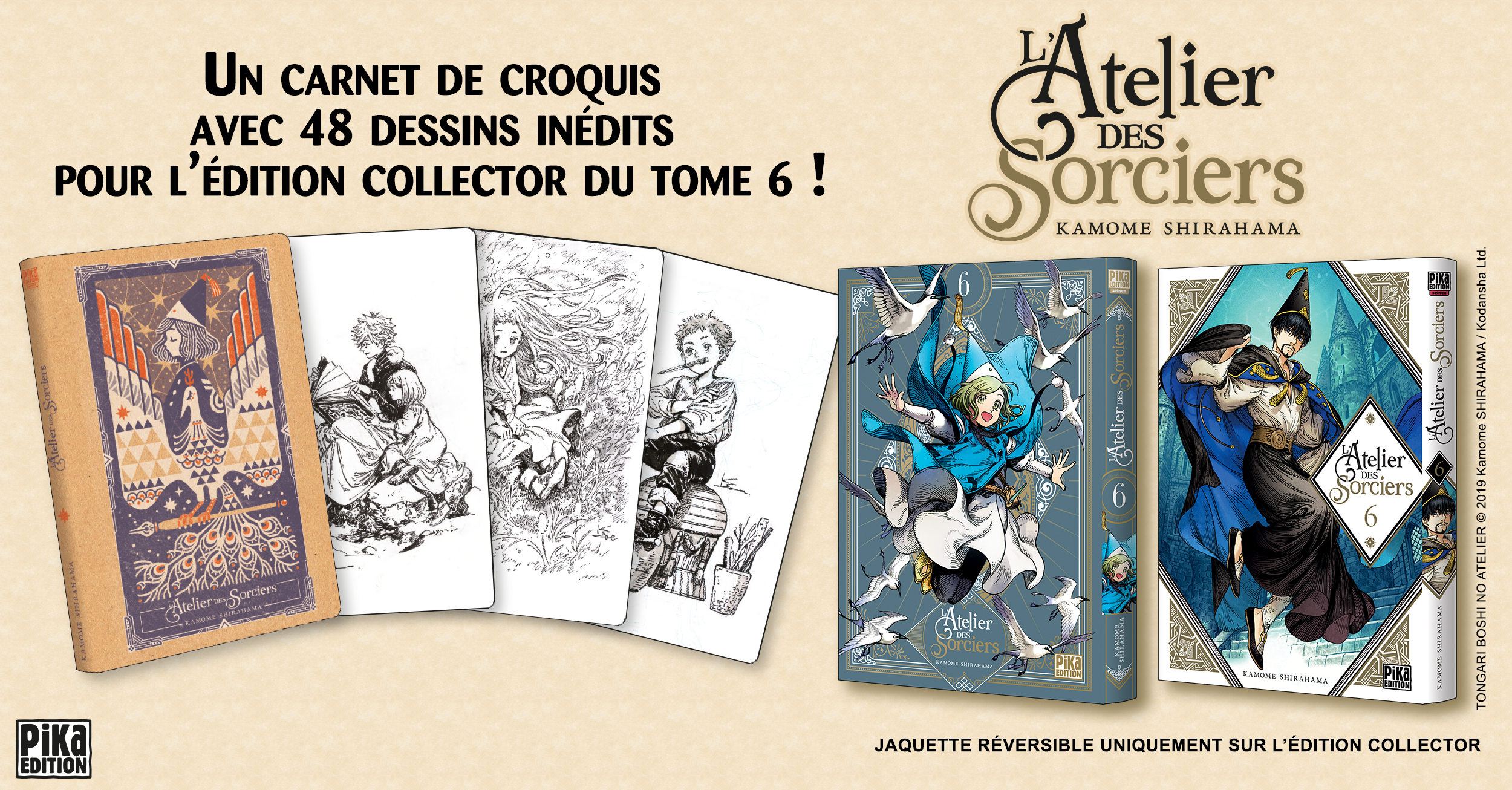 L'atelier des sorciers t. 6 (édition collector)