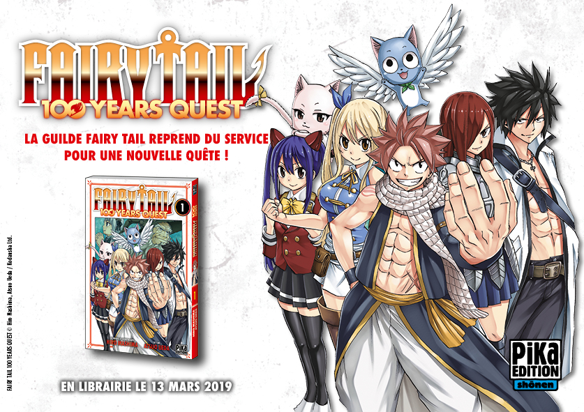 Fairy Tail 100 Years Quest en librairie dès le 13 mars 2019 !
