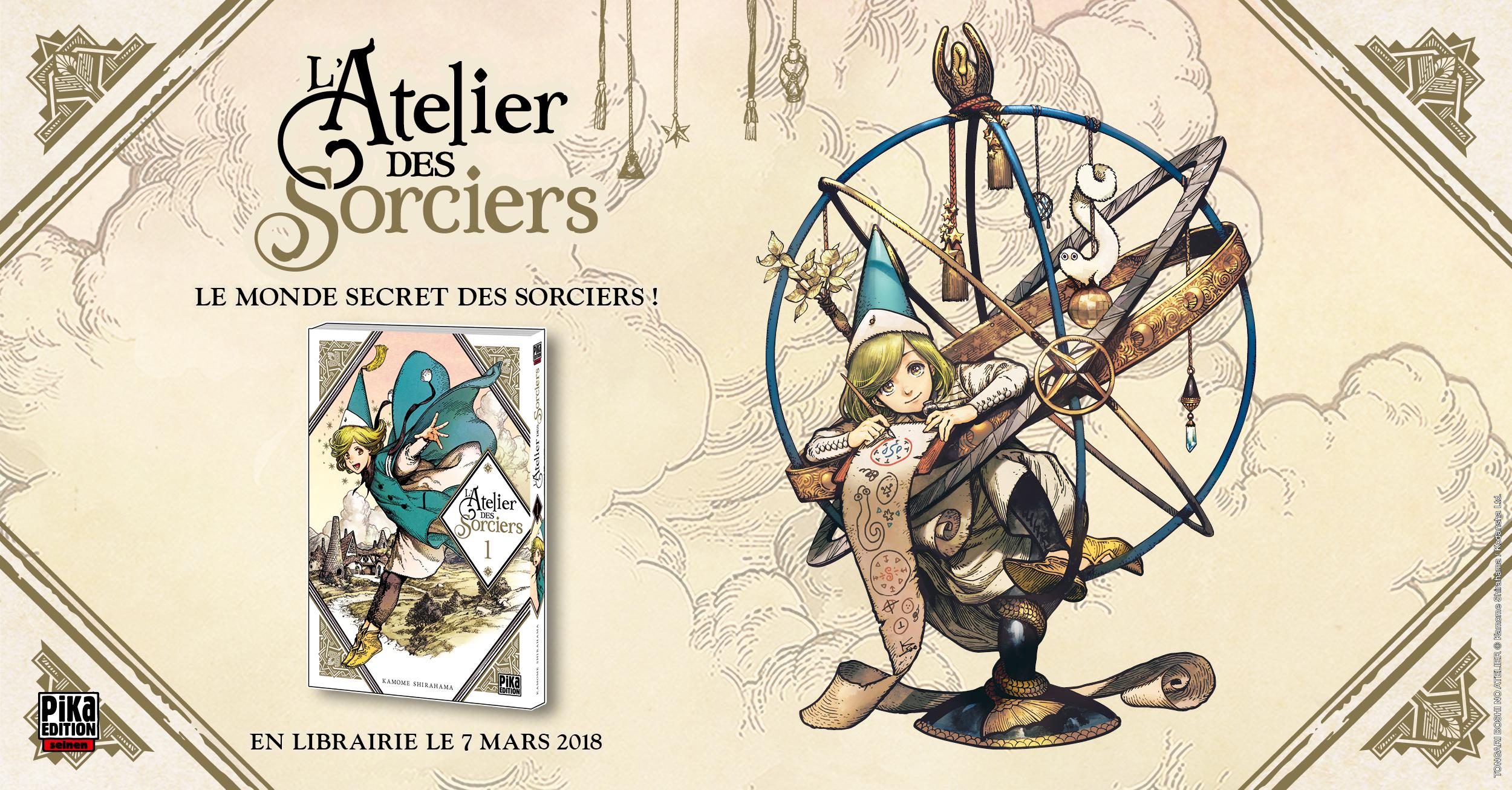 Bannière Annonce L'Atelier des Sorciers