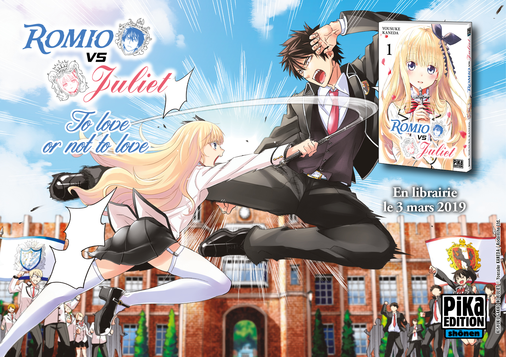 romio vs juliet