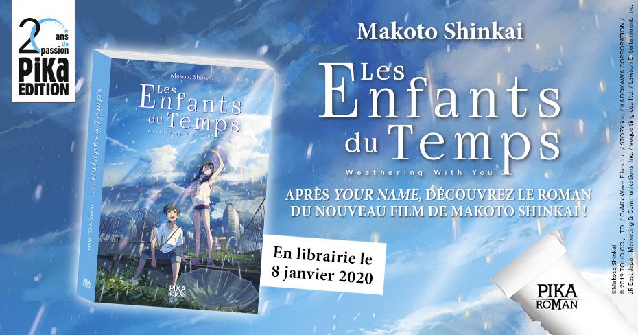 Bannière Annonce Les Enfants du Temps - Weathering with you