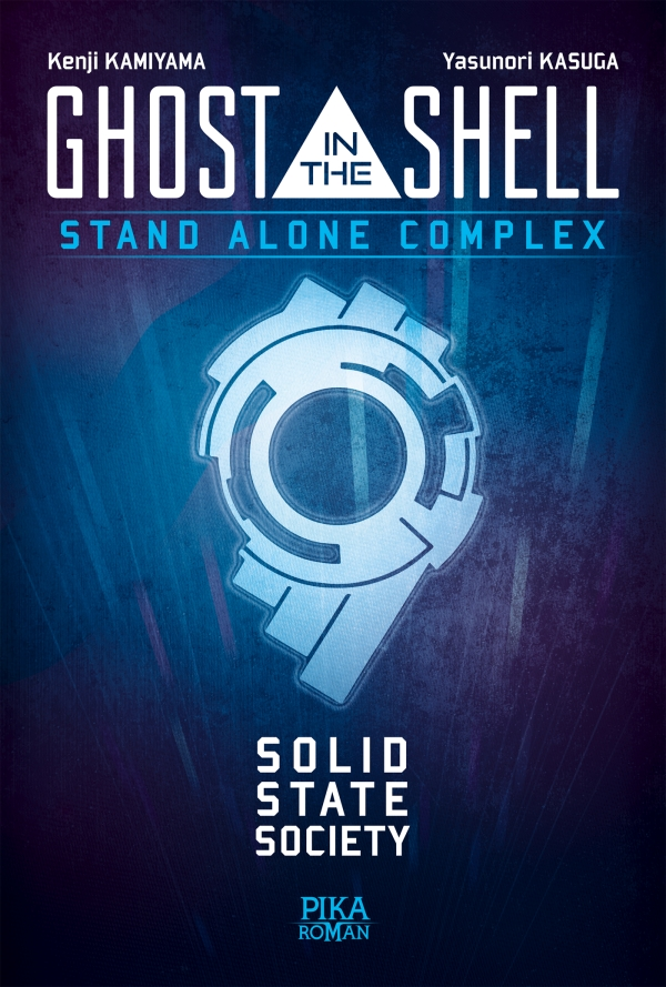 Ghost in the Shell - S.A.C.