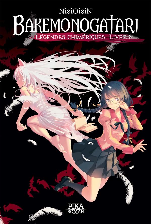 Bakemonogatari - Légendes chimériques : Livre 3