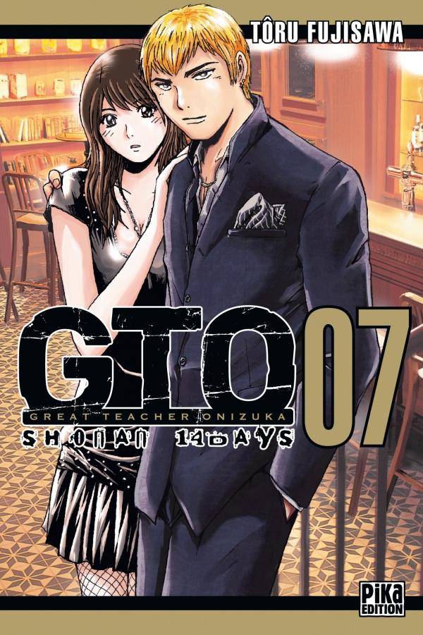 GTO Shonan 14 Days T07