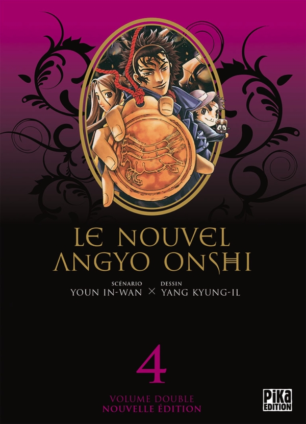 Le Nouvel Angyo Onshi T07 & T08
