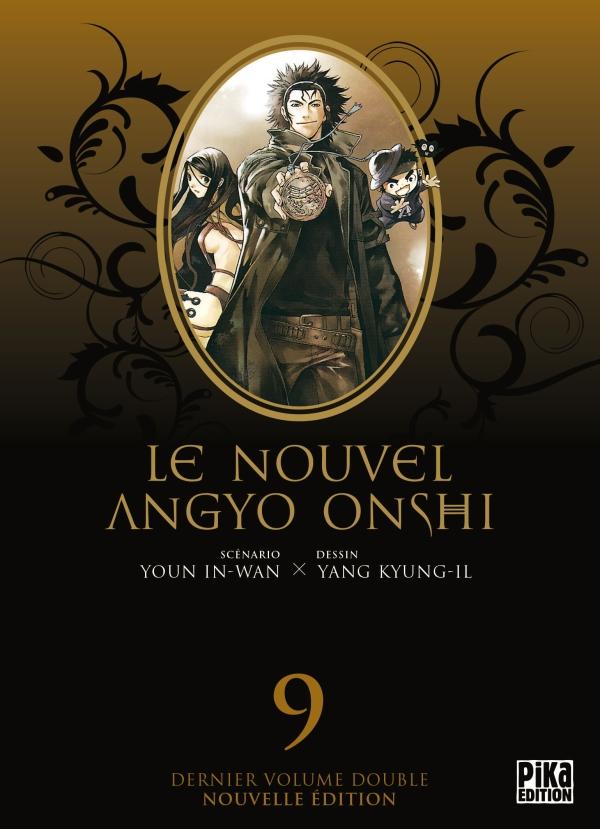 Le Nouvel Angyo Onshi T17 & Les Origines