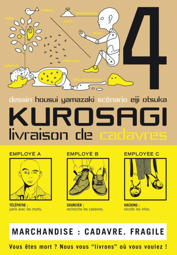 Kurosagi T04