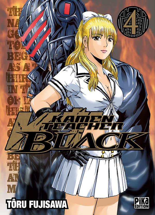 Kamen Teacher Black T04