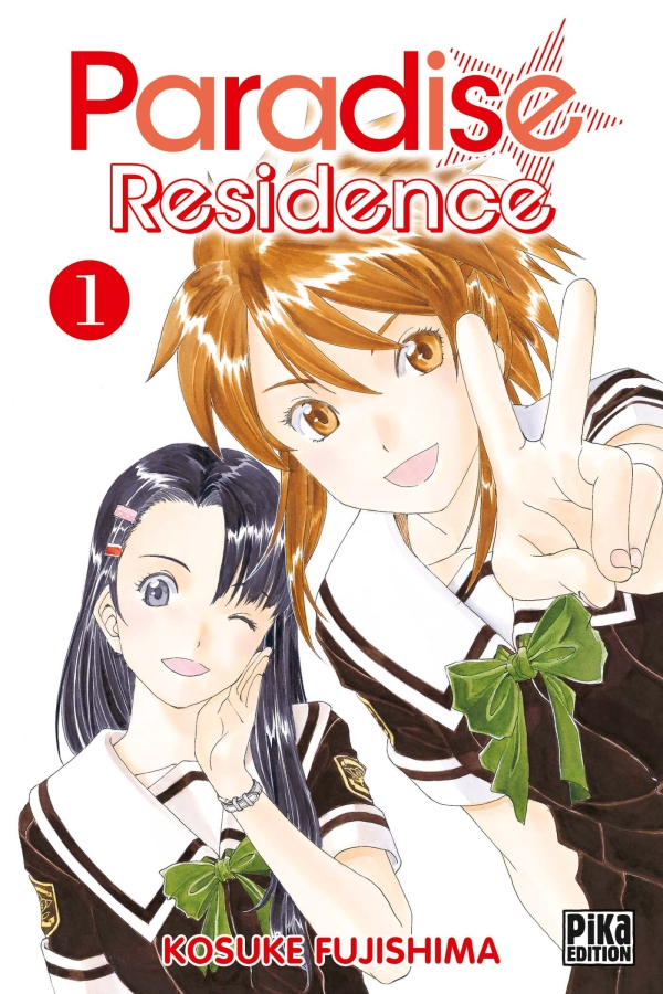 Couverture Paradise Residence tome 1