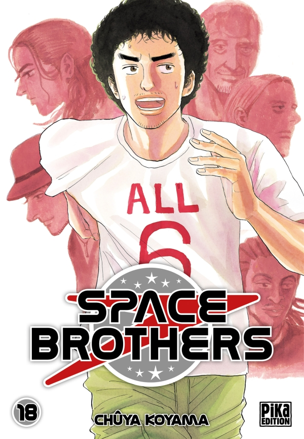 Space Brothers T18