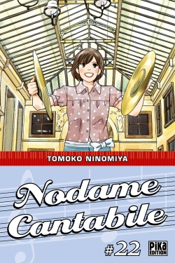 Nodame Cantabile T22
