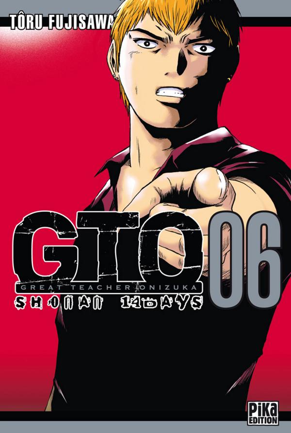 GTO Shonan 14 Days T06