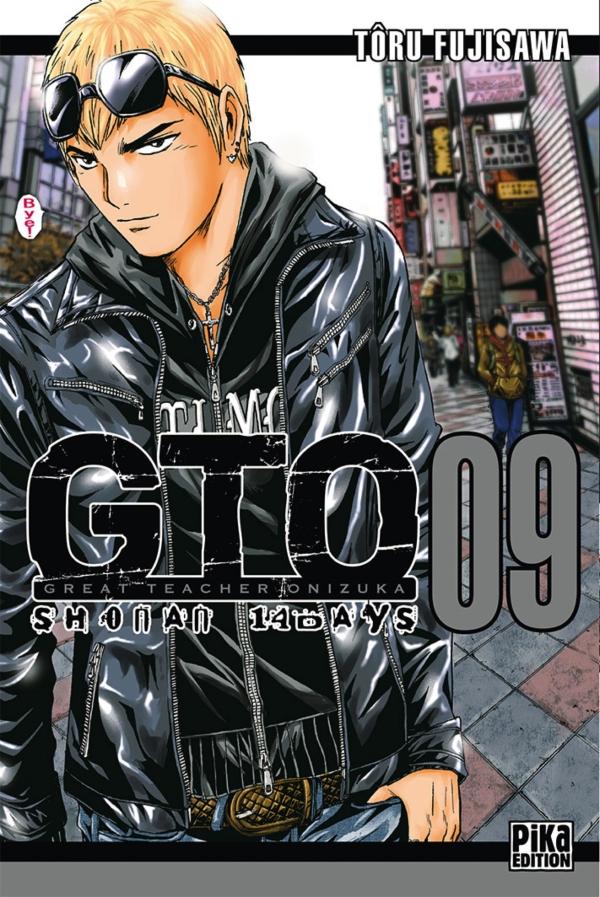 GTO Shonan 14 Days T09