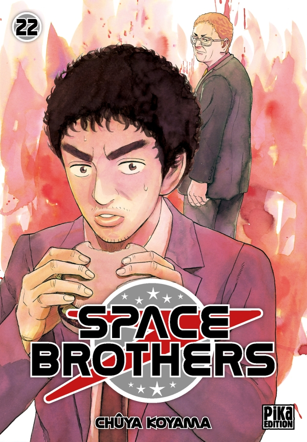 Space Brothers T22
