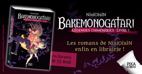 Roman Bakemonogatari Bannière Annonce
