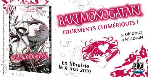 Le manga Bakemonogatari arrive en France !