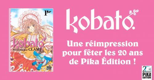 Bannière Annonce Réimpression Kobato.