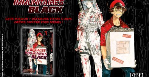 Les Brigades Immunitaires Black Bannière Annonce