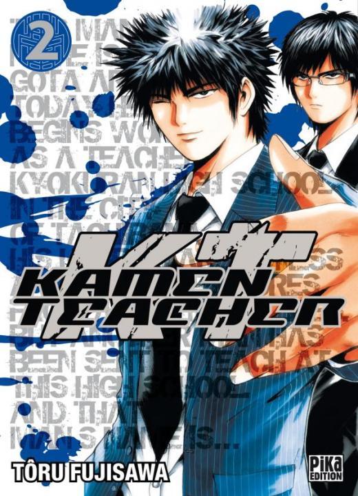 Kamen Teacher T02