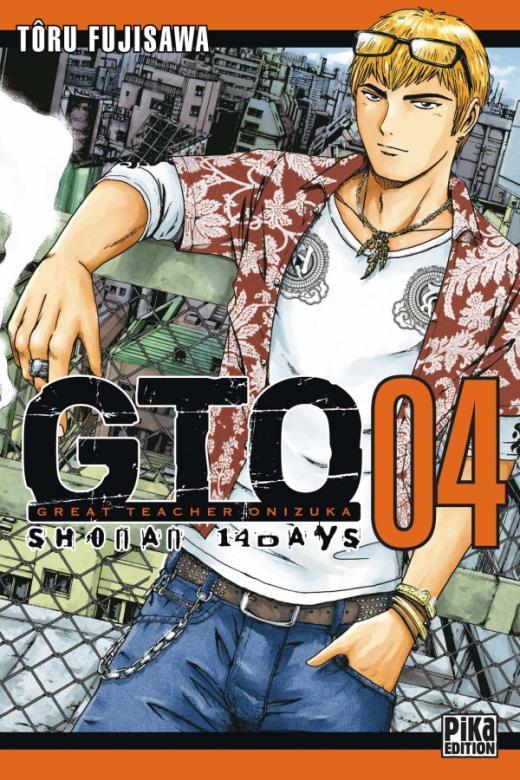 GTo Shonan 14 Days T04