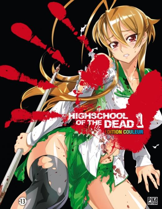 Highschool of the Dead Couleur T01