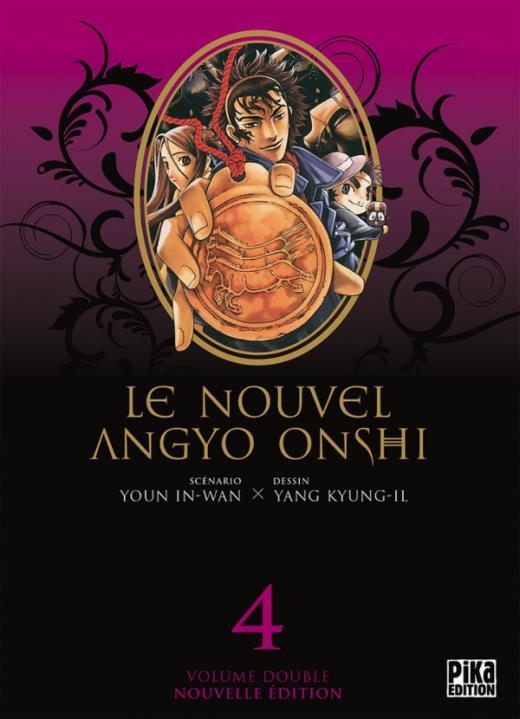 Le Nouvel Angyo Onshi T07 & T08