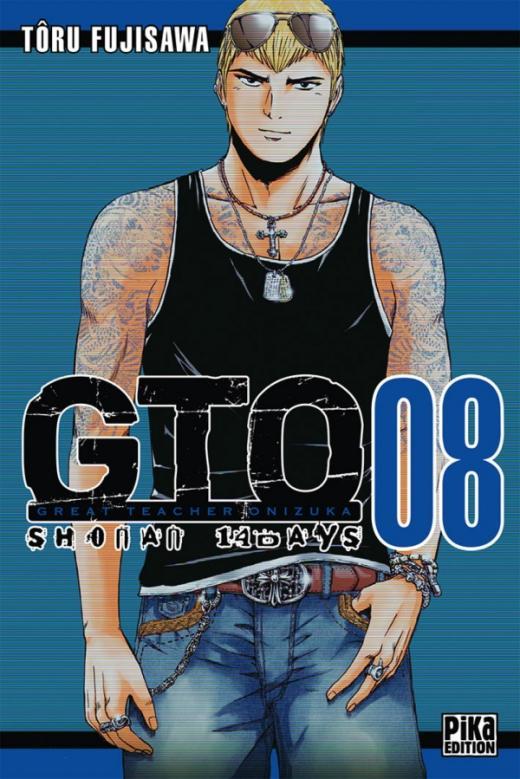 GTO Shonan 14 Days T08