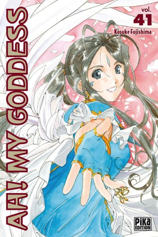 Ah! My Goddess T41