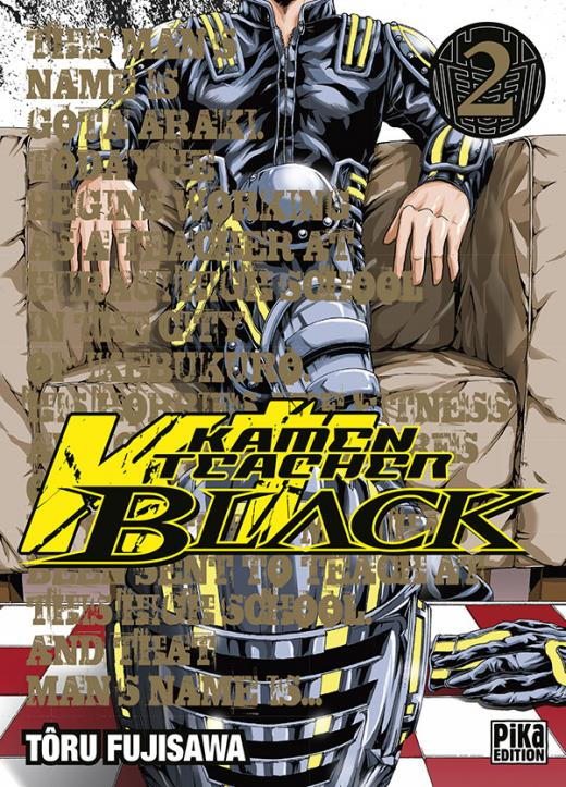 Kamen Teacher Black T02