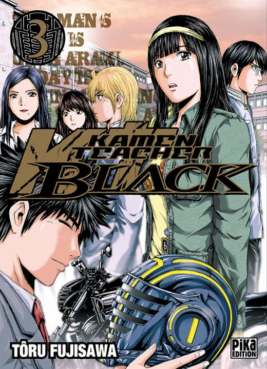 Kamen Teacher Black T03