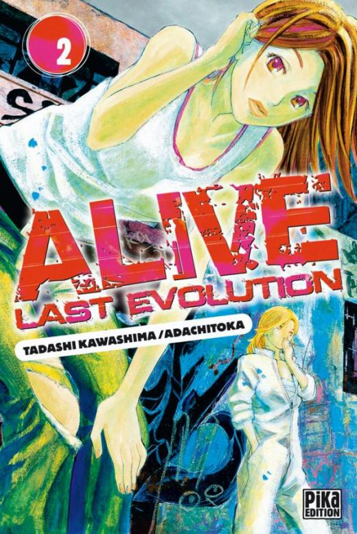 Alive T02