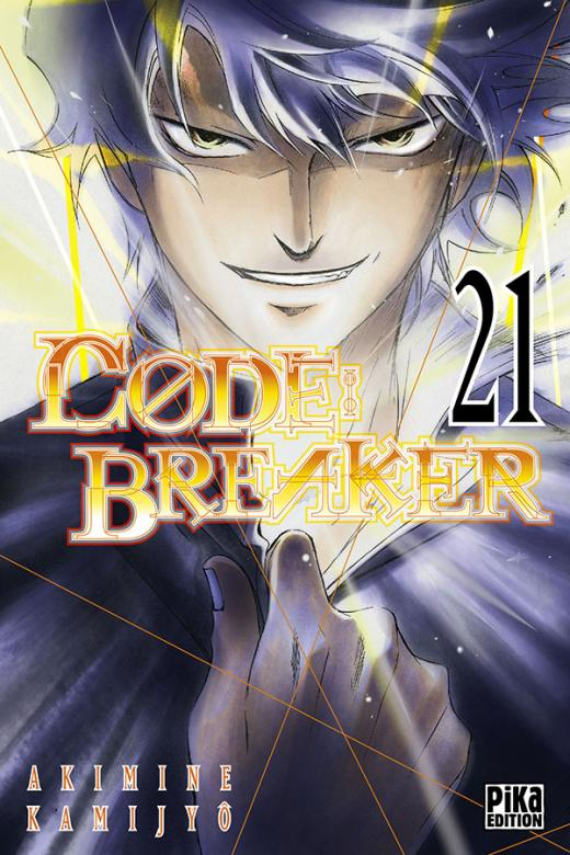 Code:Breaker T21