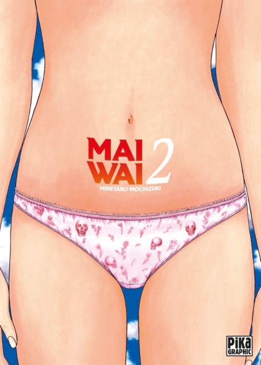 Maiwai T02