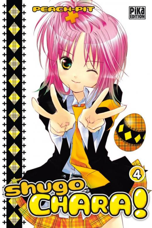 Shugo Chara ! T04