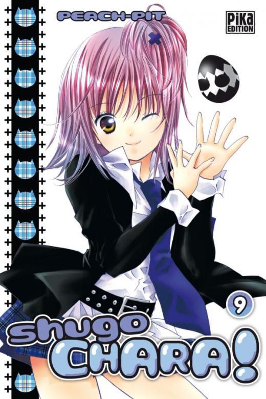Shugo Chara ! T09