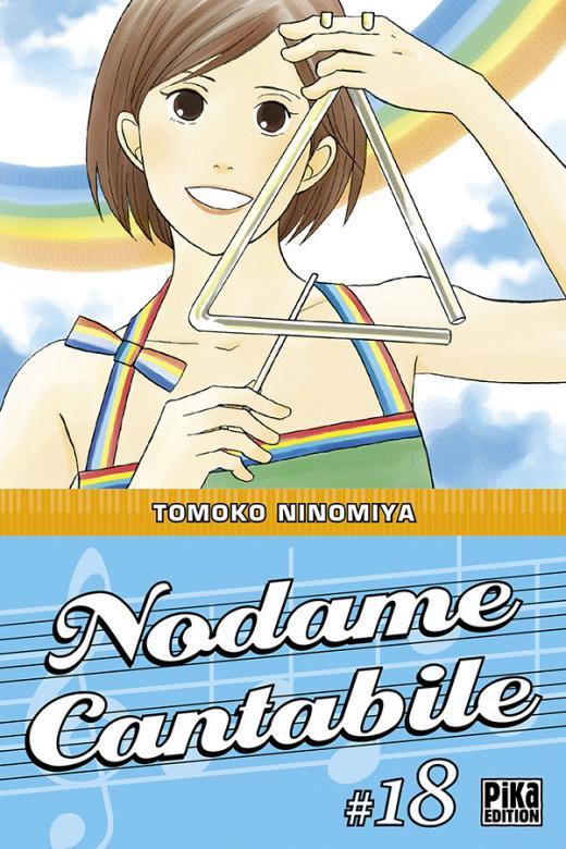 Nodame Cantabile T18