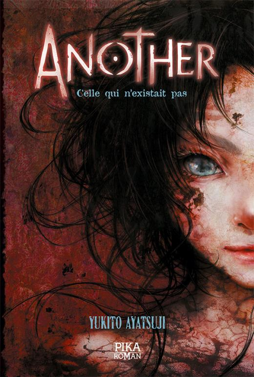 Another - Celle qui n'existait pas