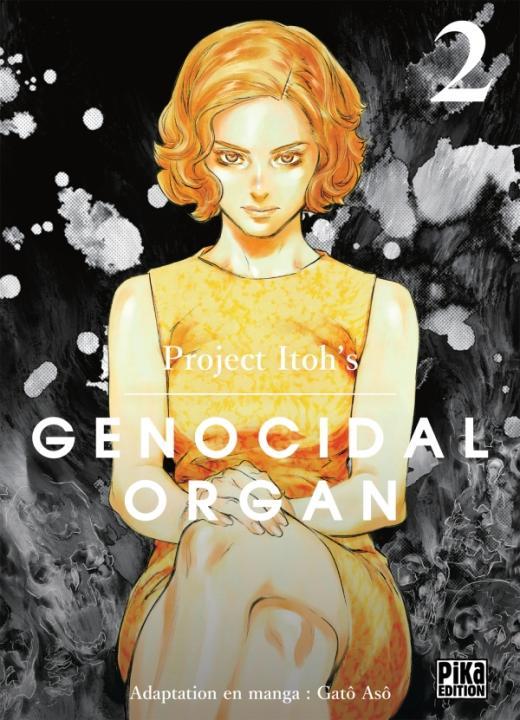 Genocidal Organ T02