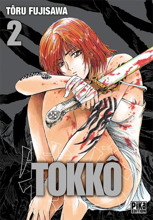 Tokkô T02