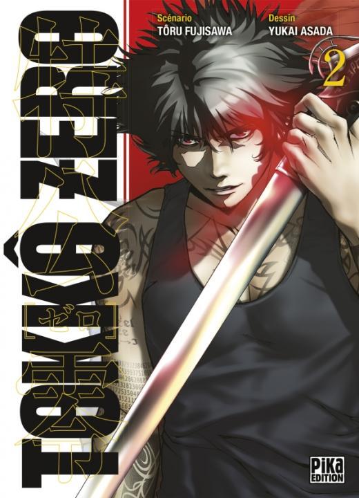 Tokkô Zero T02