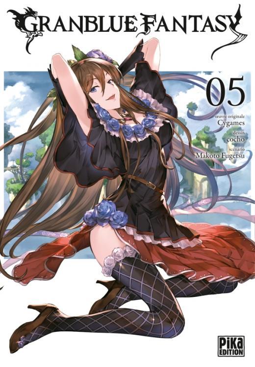 Granblue Fantasy T05