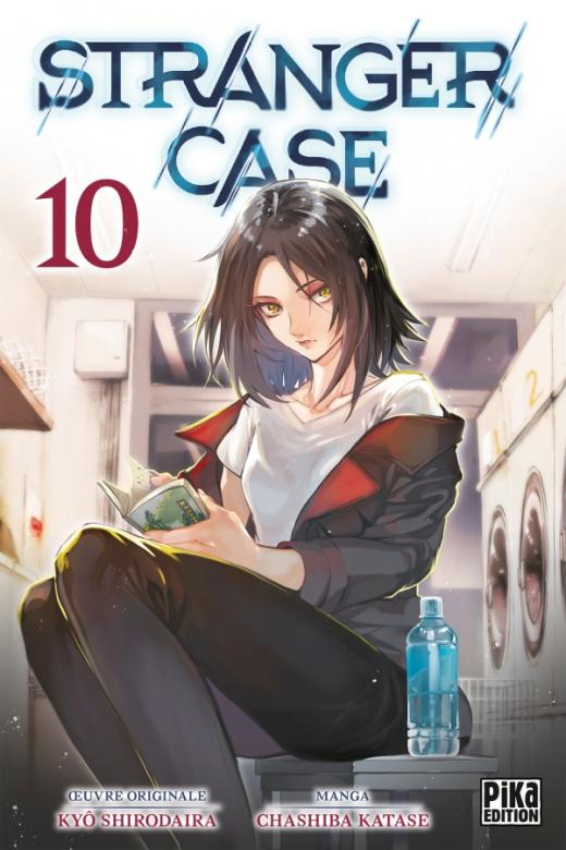 Stranger Case T10