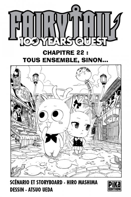 Fairy Tail - 100 Years Quest Chapitre 022