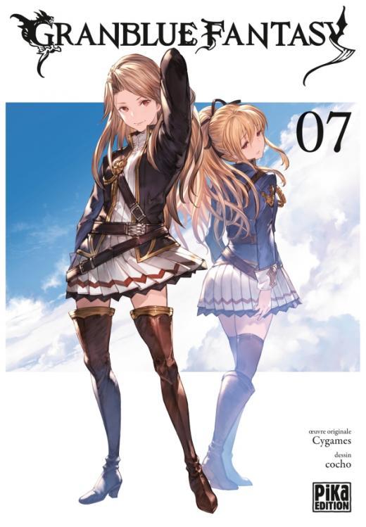 Granblue Fantasy T07