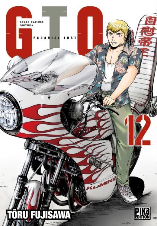 GTO Paradise Lost T12