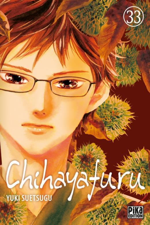 Chihayafuru T33