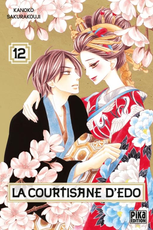 La courtisane d'Edo T12