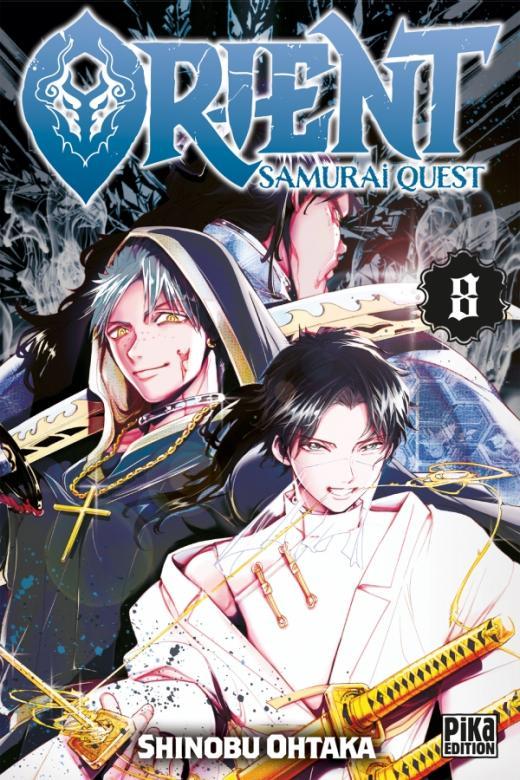 Orient - Samurai Quest T08